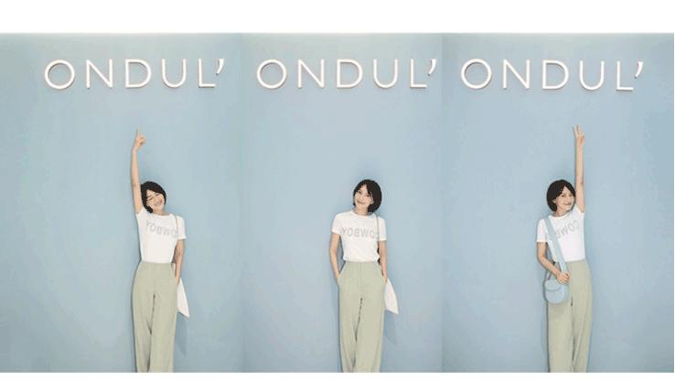 高圆圆女鞋品牌ONDUL圆漾新店开业,与你共诉都市女性新风范!