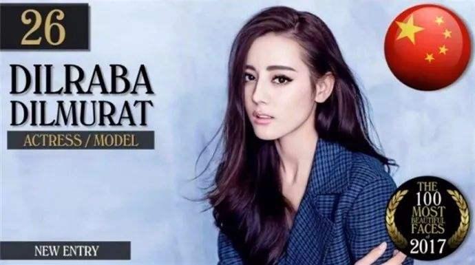 2018全球最美面孔公布,她居然排名亚洲第一,你万万没想到吧!